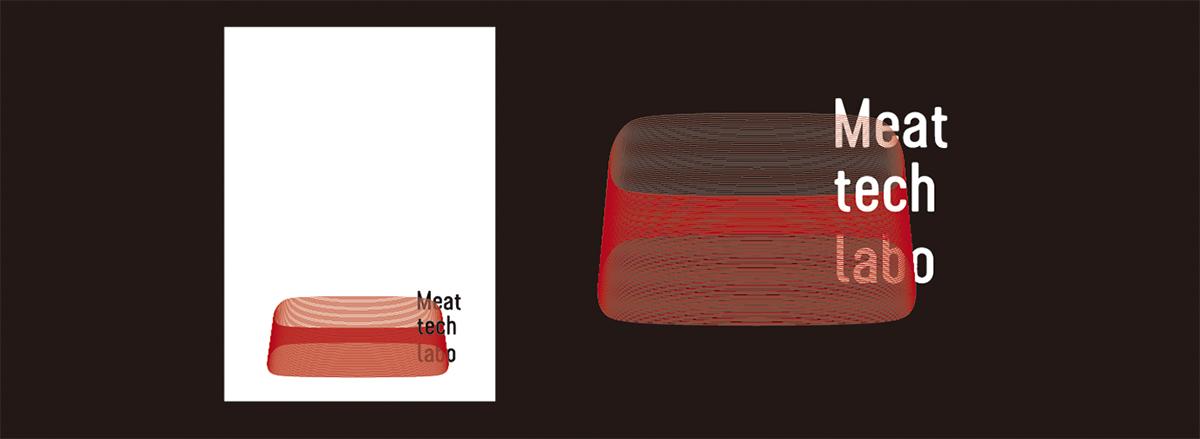 Logo for butcher / 2018 | CI, Branding