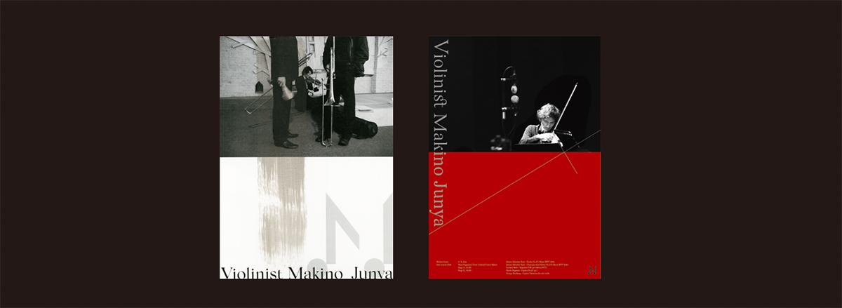 Logo for violinist Junya Makino / 2018 | Poster