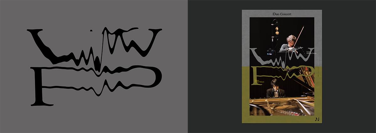 ヴァイオリンとピアノデュオコンサートのロゴ / 2018 | CI,ポスター