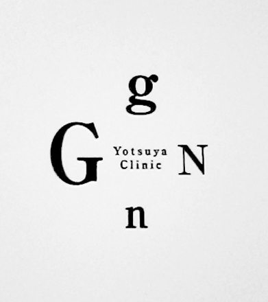 Yotsuya Clinic / 2014 | 緑(グリーン)に囲まれたクリニックステーショナリー
