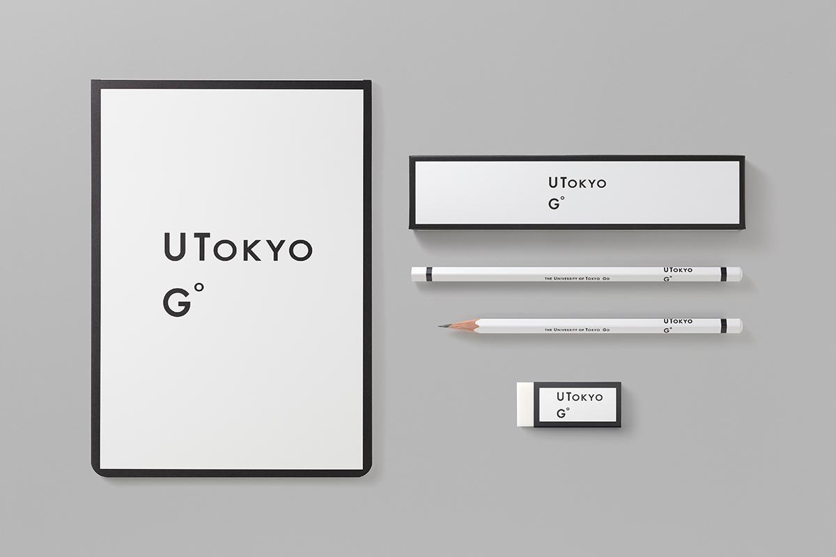 東京大学 UTokyo Go / 2019 | ステーショナリー、VI