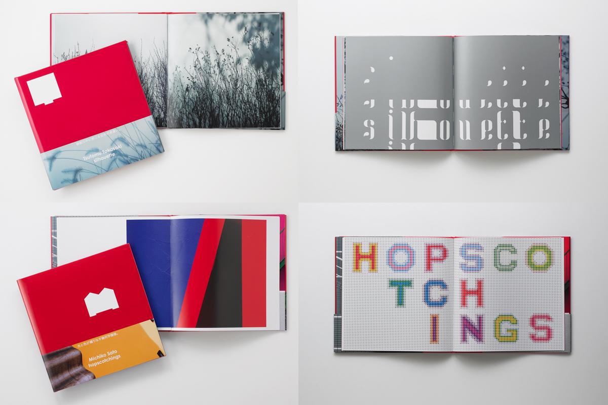 NPO法人 日本の写真文化を海外へプロジェクト Vol.3, Vol.4 / 2014 | 写真集