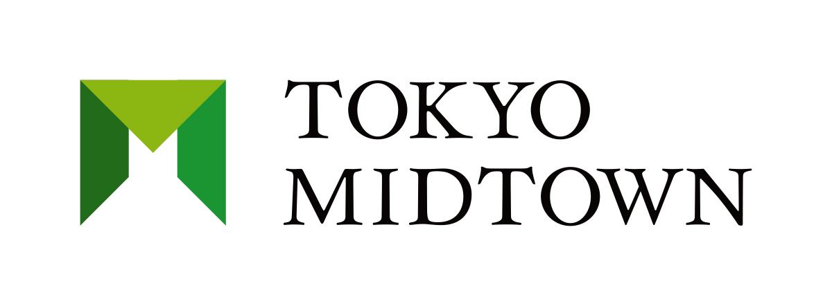 東京ミッドタウン / 2017 | ロゴ