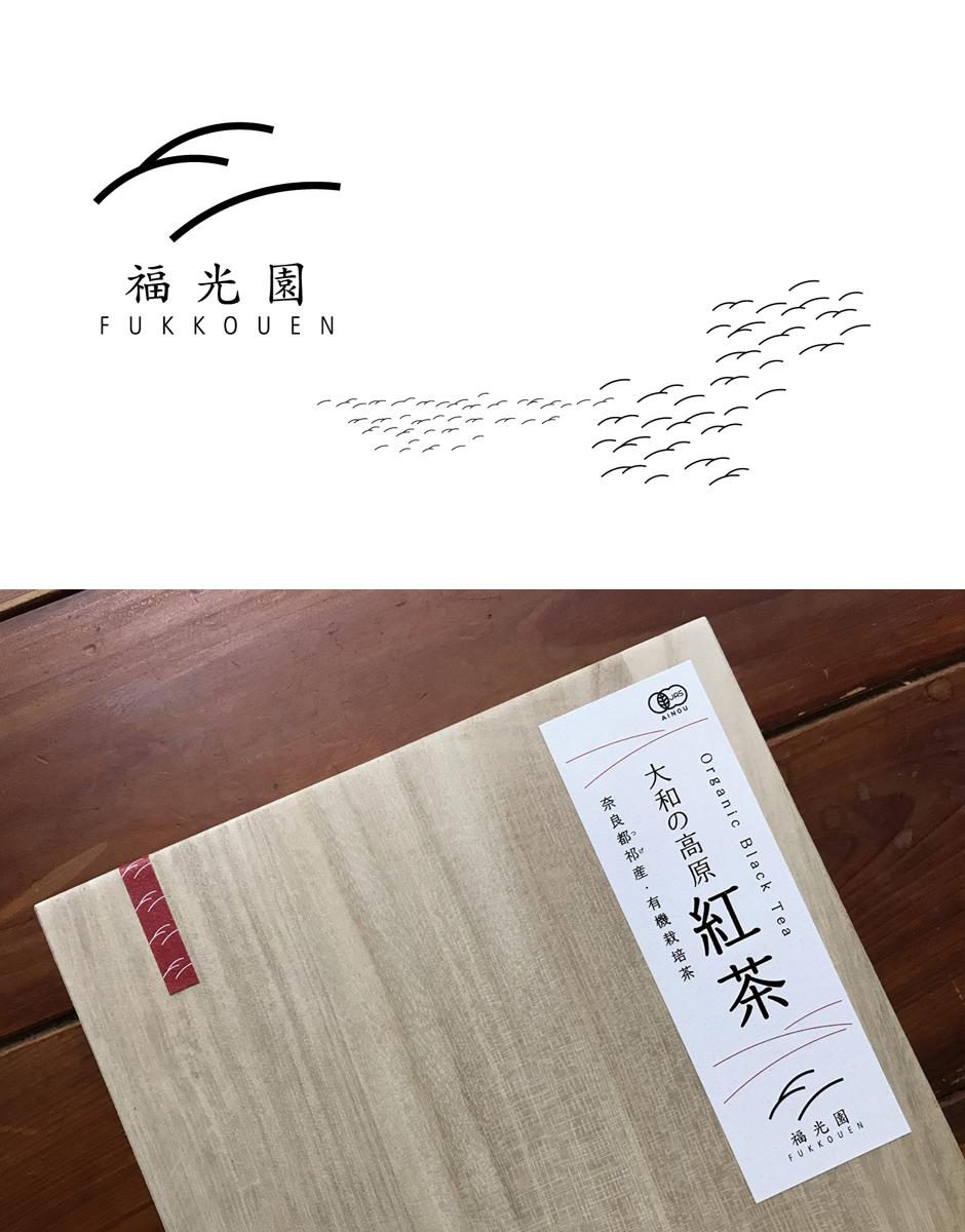 福光園 / 2016 | ロゴマーク