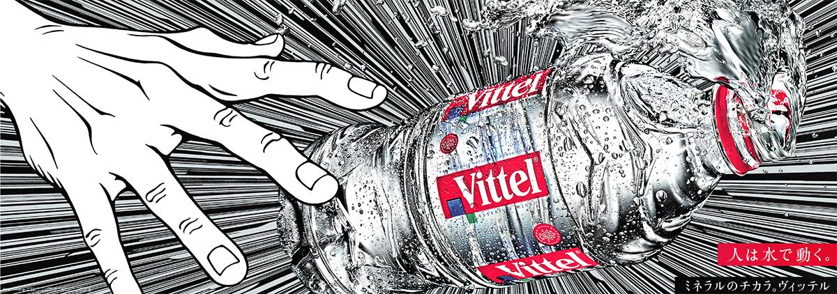 ヴィッテル/2007 | ポスター
