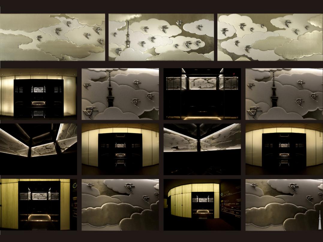 東京スカイツリー基本構想・コンセプト・エレベーターデザイン・監修/2012年使用開始 |
