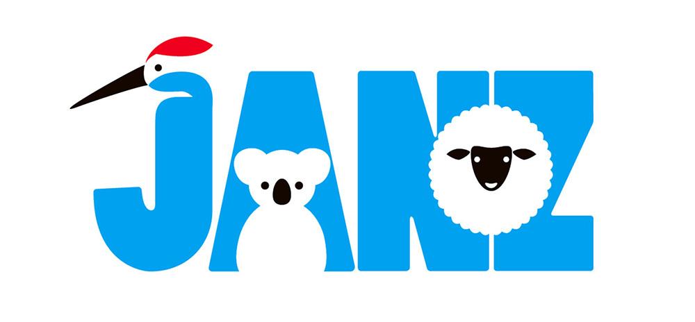 協会のロゴ/2017 | Logo