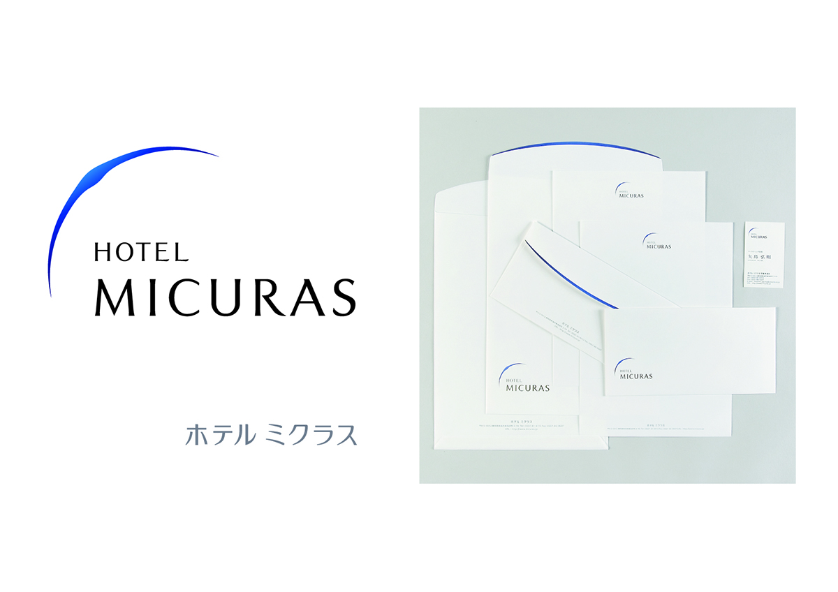 HOTEL MICURAS / 2008 | Logo, Application