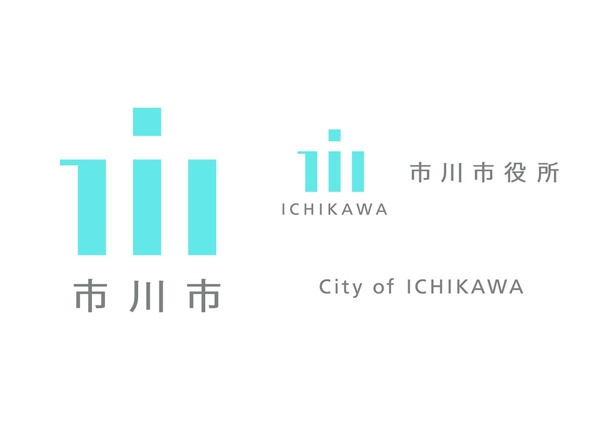 City of ICHIKAWA / 2014 | Logo, Application