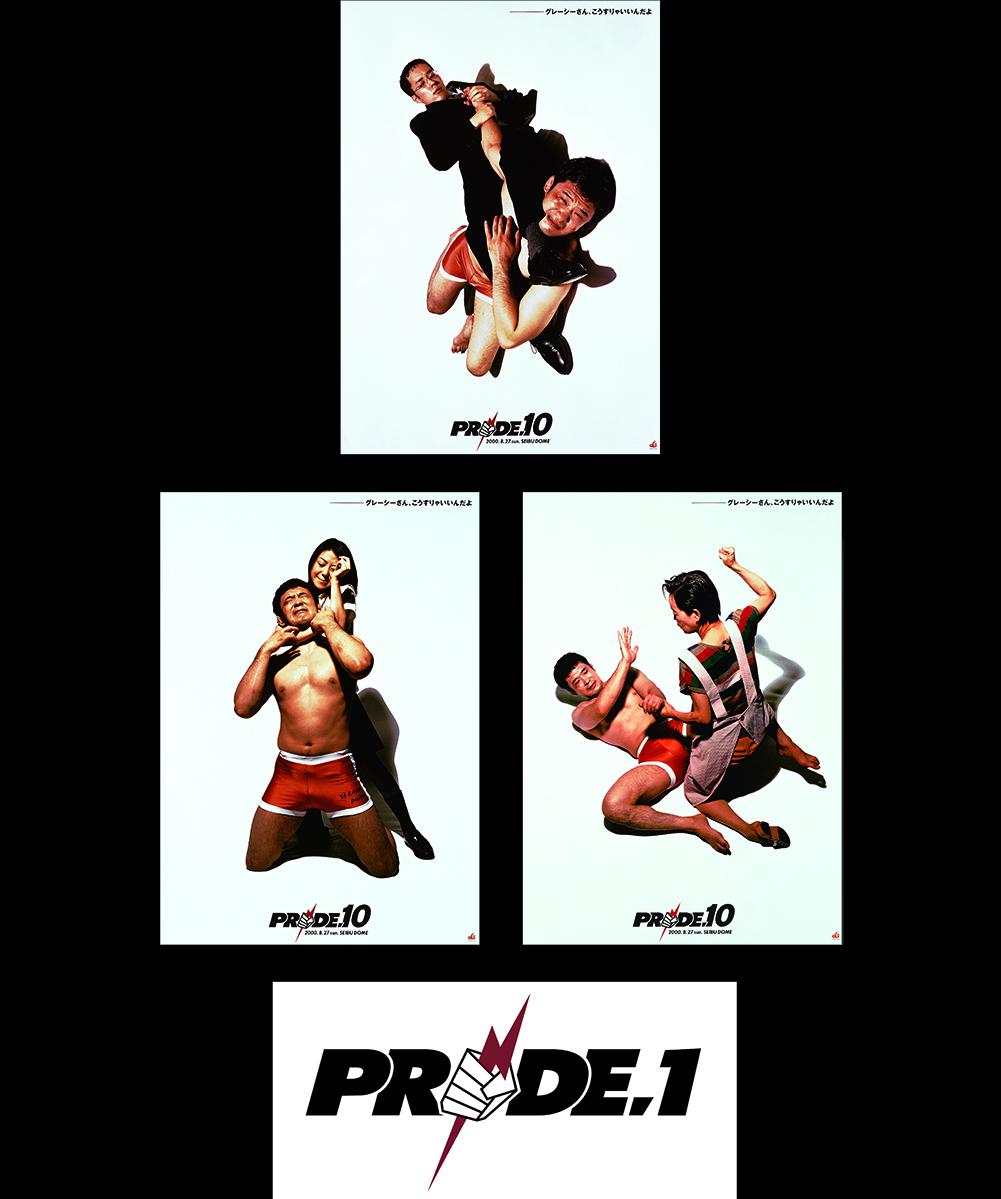 PRID-10、 VI / 2000 | ポスター、ロゴマーク