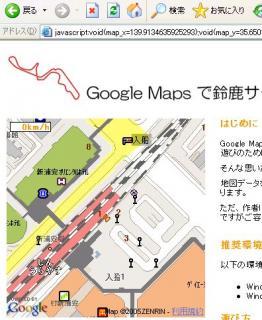 55.3:262:320:0:0:GoogleMap-serciuit:center:1:0::