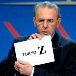 TokyoZ はじめます!
