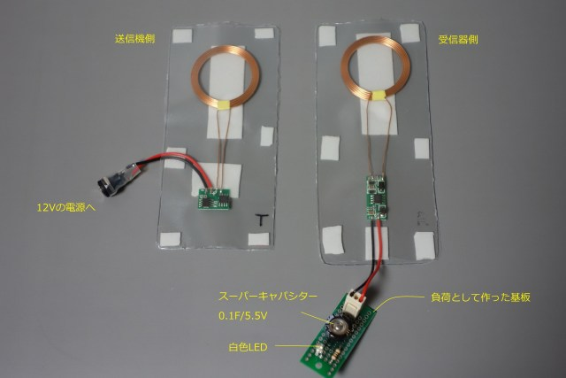 DSC00916(加工)Small