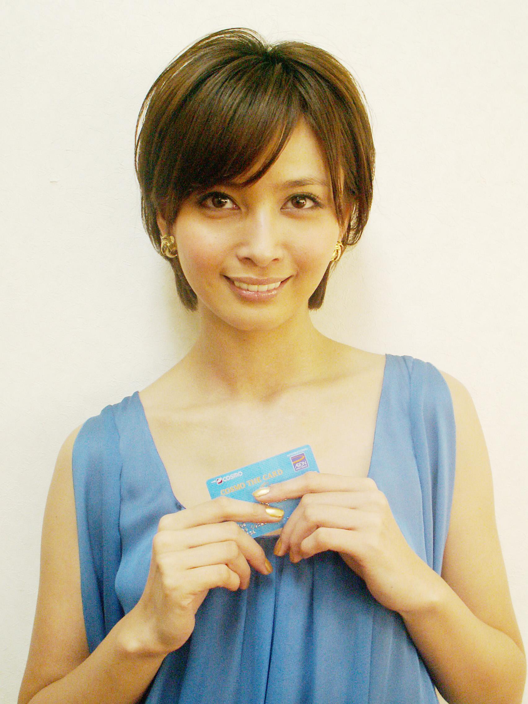 Natsuki Kato Photo Gallery