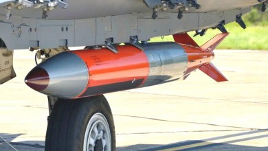 Photo of İncirlik'teki nükleer bombalar