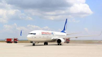 Photo of AnadoluJet'ten İran operasyonu