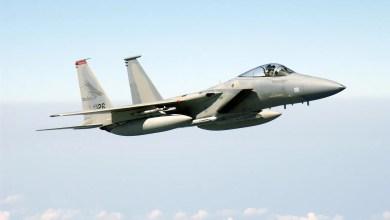 Photo of F-15C'nin enkazına ulaşıldı, pilot hayatını kaybetti