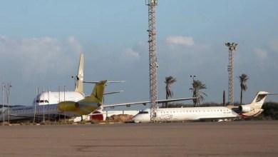 Photo of Trablus Havalimanı Hafter'ten alınıyor