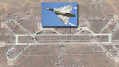 Photo of Libya'da El-Vattiye Hava Üssü'ne saldırı