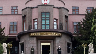 Photo of TSK'da general ve amiral atamaları yapıldı