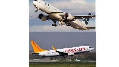 Photo of PIA ile Pegasus ortak uçacak