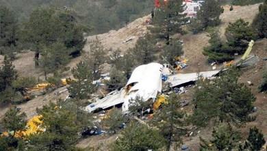 Photo of Isparta kazası için araştırma önergesi