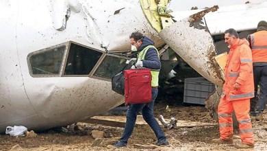 Photo of Havacılık kazaları nasıl araştırılıyor?