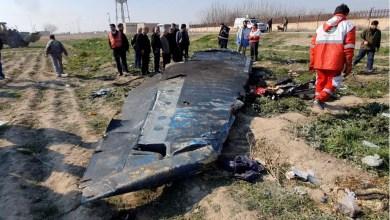 Photo of Düşürülen Ukrayna uçağının raporu açıklandı