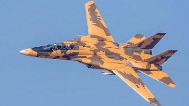 Photo of İran Airshow sanal olarak yapılacak