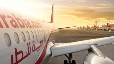 Photo of Air Arabia İstanbul Havalimanı'nda