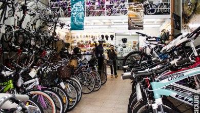 Photo of Si piensa comprar una bicicleta, tenga en cuenta lo siguiente