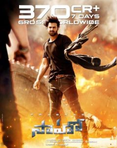 saaho movie collections
