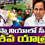 RTC Employees Variety Protest To KCR Govt