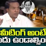 BJP Leader Vijayarama Rao Comments On KCR Drinking Habit