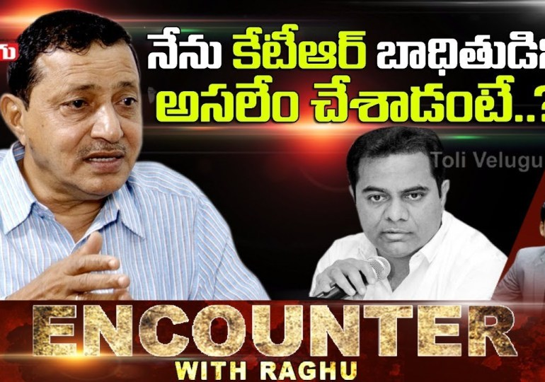 kk mahender reddy exclusive inerview over ktr illegal activities