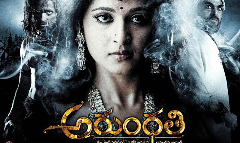 Surprising to See 'She' Going for Arundhati remake - tollywood