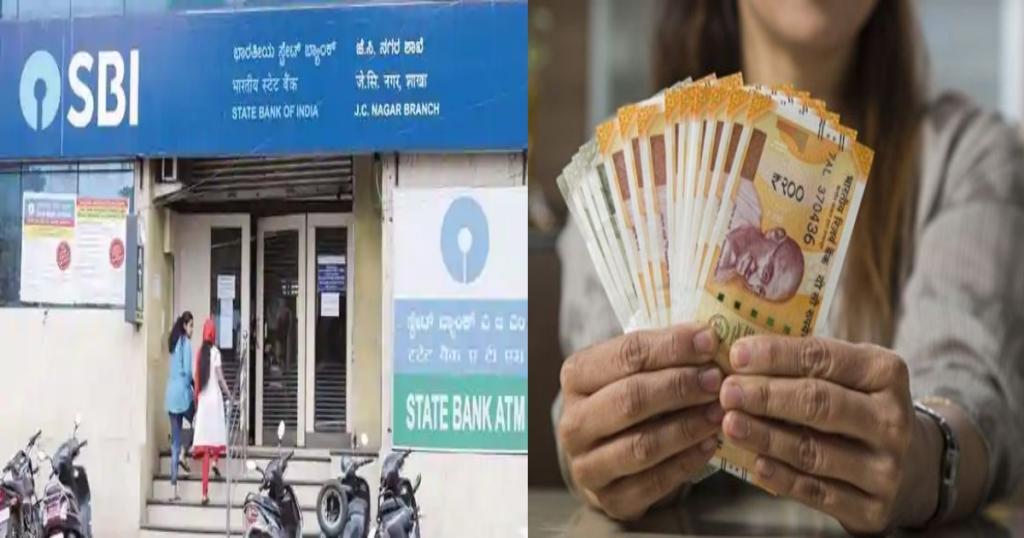 SBI Bank New Scheem