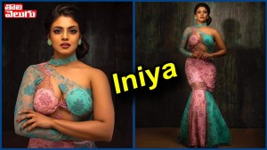 Actress Iniya Latest HD Glamorous Photoshoot