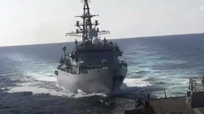Russian and US warships almost collide in Arabian Sea - BBC News