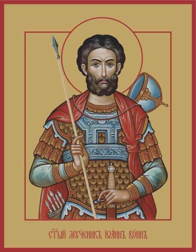 Акафист Иоанну Воину