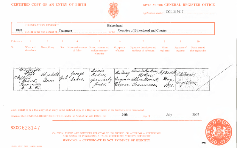 example of a full birth certificate