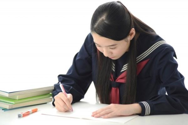 中学生 勉強方法 安い 授業料 成績 伸ばす 塾