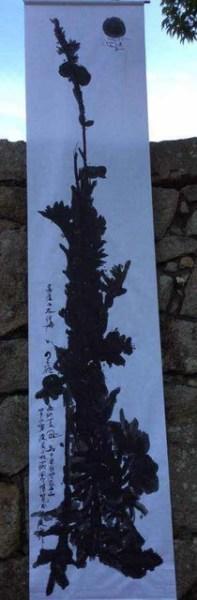 東洋のピカソ 王少飛 代表作品 値段