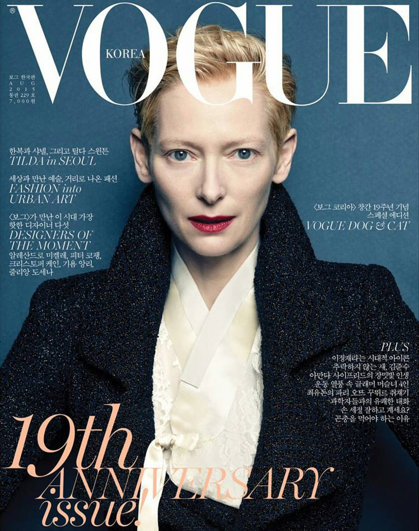 Tilda-Swinton-Vogue-Korea-August-2015-Issue-Tom-LOrenzo-Site-TLO