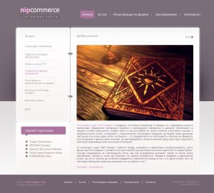 nipcommerce_new