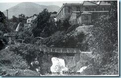 Φωτογραφίες Νάουσας και περιοχής απο το παρελθόν (4/6)
