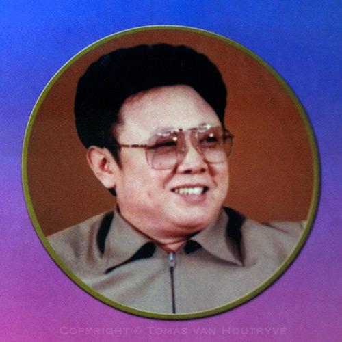 Kim Jong Il or Yuri Irsenovich Kim
