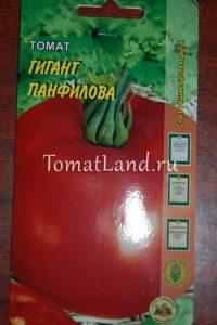 Томат Гигант Панфилова: описание сорта,отзывы, фото ...