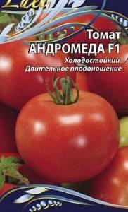 Томат Андромеда: описание, отзывы, фото, урожайность ...