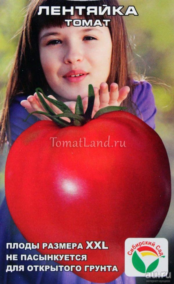 Томат Лентяйка: описание сорта, отзывы, фото